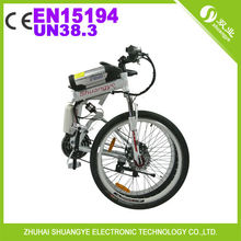 """36v 250w 26"""" eléctrico plegable de bicicletas de montaña"""