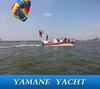 fiberglass parasailing boat