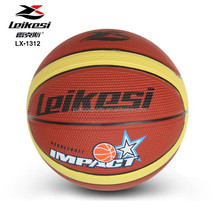 weight of a basketball, multi color custom rubber basketballs