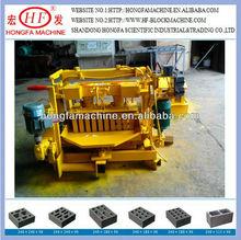 QTJ4-30 automatic hollow brick block production line cement interlock paver bricks machinery supplier