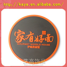 Factory custom transparent silicone cup coaster