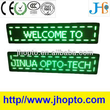 Have stock shenzhen p6 / p7.62 /p8 / p10 JHG SMD indoor / outdoor p10 DIP546 12v led car message moving
