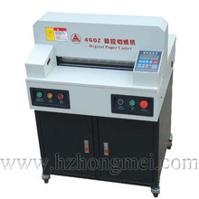 Alibaba Best Quality numerical control Paper Cutter QZ460S