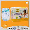 Mobee name brand Disposable Wholesale Baby Diaper