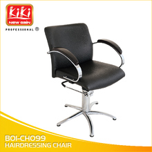 Salon Equipment.Salon Furniture.200KGS.Super Quality.Hairdressing Chair.B01-CH099