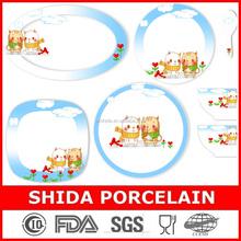 lovely design children dinner set in fine porcelain with model no. SDK070516