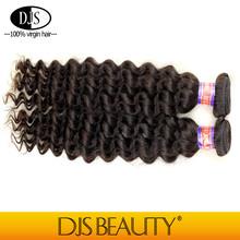 Guangzhou DJS No Shedding Wholesale Human Hair Extensions