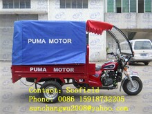 Guangzhou factory export to South America 200cc PUMA cargo motorcycle