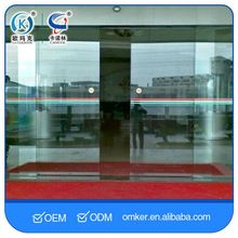 High Intelligent Bottom Price Automatic Commercial Glass Sliding Door