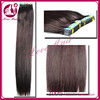 Sexy Girls brazilian sell skin weft hair from china tape hair imports natural color #99J hair products wholesale