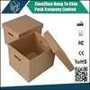 Recycleable large size cd storage cardboard box