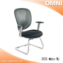 High quality small comfortable office chair