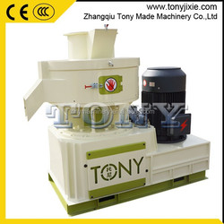 2015 new condition high quality machinery sale ring die home wood pellet machines