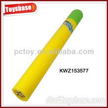 Foam water gun tube