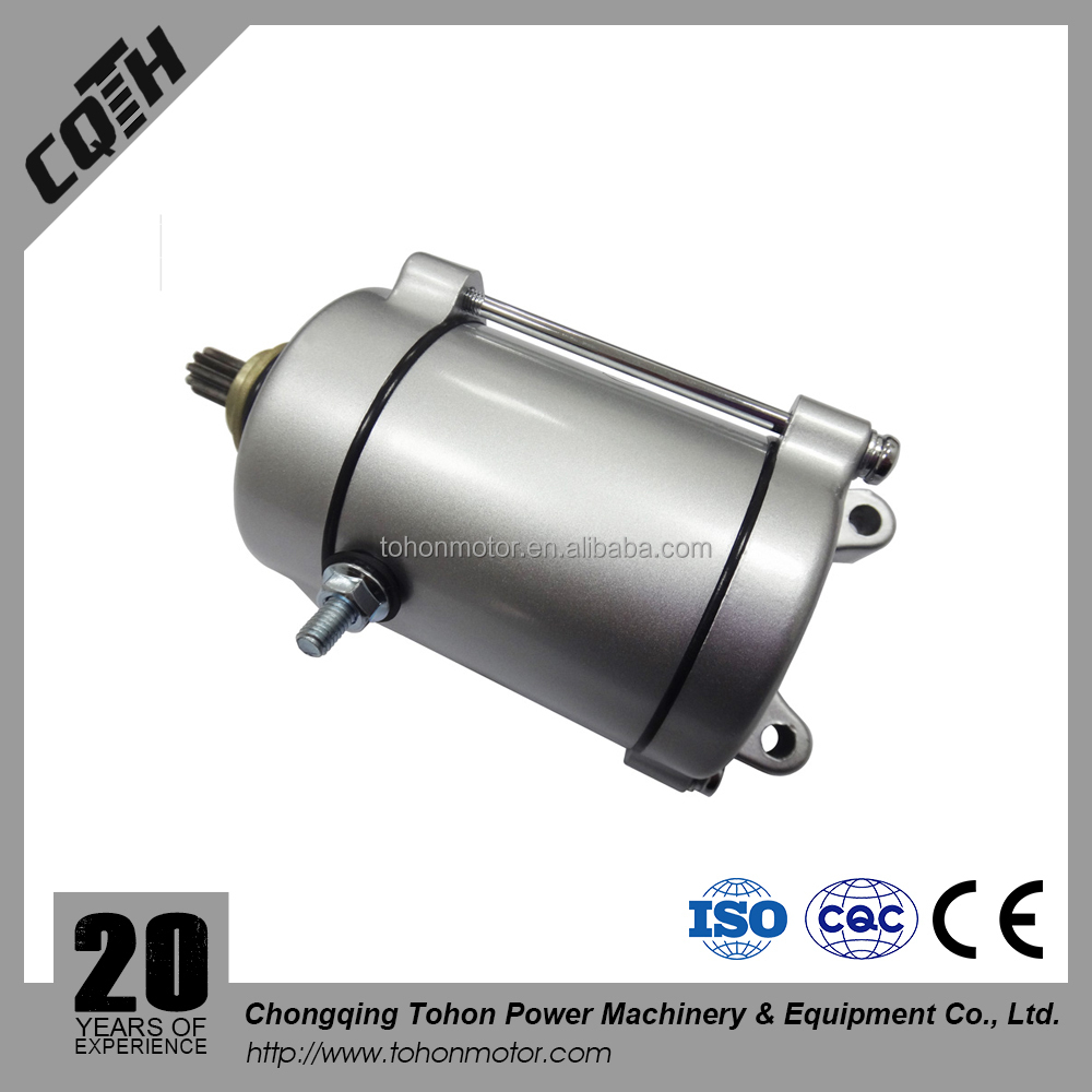 CG125_starter_motor_for_motorcycle.jpg