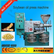 Home Soybean oil press machine/screw cold soybean oil press machine with specification