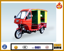 Chongqing New model CNG gasoline auto taxi passenger tricycle motos de tres ruedas para carga