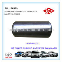 2904050-K00 Great Wall Hover Lower Swing Arm Shaft Bushing