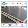 Heat resistance 410 stainless steel sheet