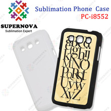 Custom Mobile Phone Case for Samsung Galaxy Win i8552
