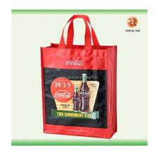 Custom design eco-friendly promotional wholesale bopp laminated pp woven bag