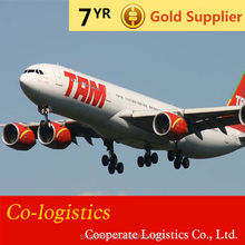 guangzhou air cargo shipping to France------vera skype:colsales08