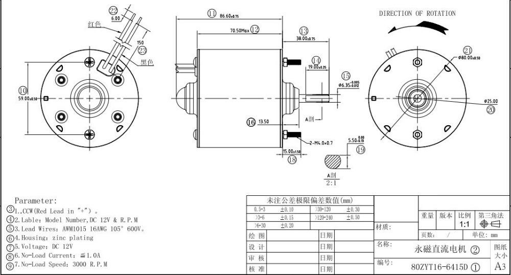 high torque timed deer feeder motor