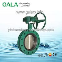 pn20 cast steel flange rubber lined butterfly valve gear box