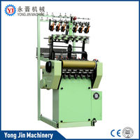 High speed commercial knitting machine