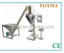 high quality toner refill powder filling machine