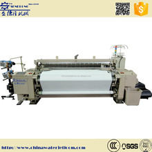SENDLONG high speed heavy duty air jet loom & toyota air jet loom price