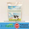 /p-detail/enrofloxacino-clorhidrato-de-polvo-soluble-300002303435.html
