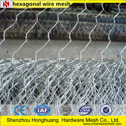 2015 hot sale!hexagonal wire mesh/anping hexagonal mesh/rabbit wire mesh