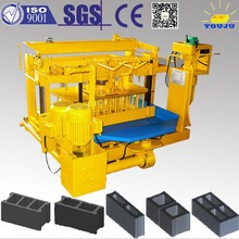 building and construction equipment QMY4-30A hydraulic cement brick making machine price