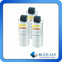 BKMJ Series Cylindrical Harmonic Filter Power Capacitor