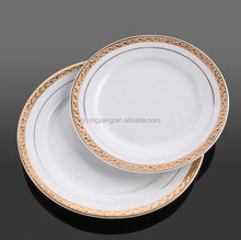 gold rim bone china dinner plate/Corelle plate royal bone china/china manufactures of dishes
