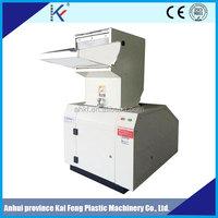 CE certificate mini plastic crusher MADE IN CHINA