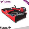 /p-detail/alta-pot%C3%AAncia-500w-r%C3%A1pida-e-profissional-de-ferro-folha-de-fibra-de-corte-a-laser-m%C3%A1quina-900004371465.html
