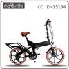MOTORLIFE/OEM EN15194 36v 250w 20 inch battery powered motor bike
