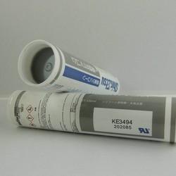 Flame resistance thermal conductive silicone RTV silicone ShinEtsu KE3494