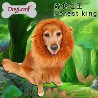 Pet Costume Lion Mane Wig for Dog Cat Halloween Clothes Festival Fancy Dress up