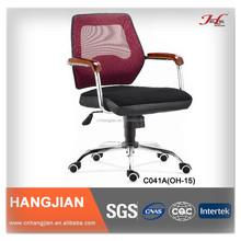 C041A Hangjian Rotating Sofa Chair