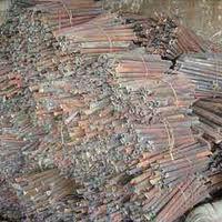 Copper (Cupro) Nickel scrap