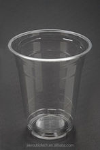 wholesale 12oz-90mm top dia. plastic cup with lids and straws