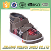 wholesale kid shoes for young children shoes made in China