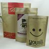 factory of wholesale kraft paper bag for packaging rice/rice bag