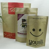 factory of wholesale kraft paper bag for packaging rice/rice bag