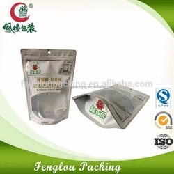 china wholesale websites custom mini ziplock plastic bag