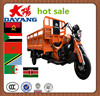 hot chinese DAYANG motorized cargo tricycle three wheel for sale in Angola