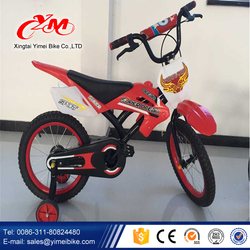 new design children motorcycle bicycles/20 kids motor bike/riding motorcycle for children